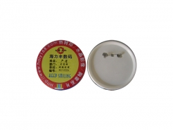 75mm Round Buttons