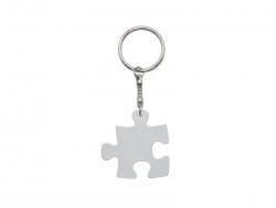 Plastic Jigsaw Puzzle Keychain