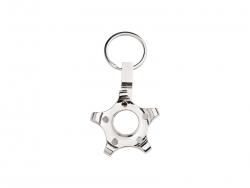 Fidget Spinner Key Ring (Pentagonal Gear, Silver)