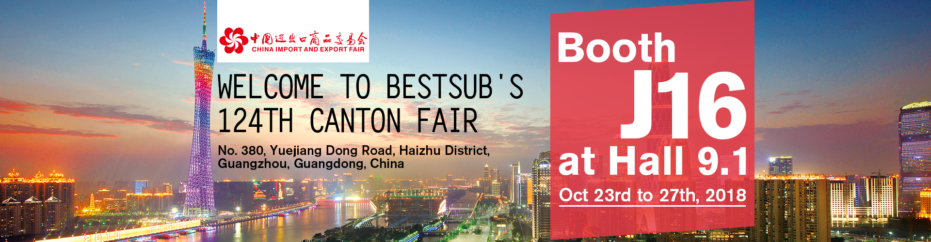 2018-9-26_BestSub-s_124th_Canton_Fair_homepage
