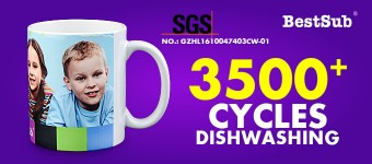 BestSub Upgrated J·S® Coating Mugs 100% Safe after 3500+ Dishwashing Cycles