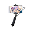 Sublimation Selfie Stick