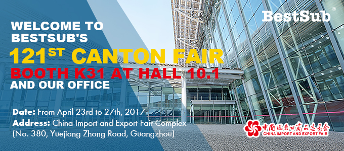 2017-3-27 121th-Canton-Fair web