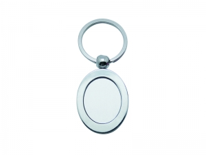 Vertical Oval Key Ring
